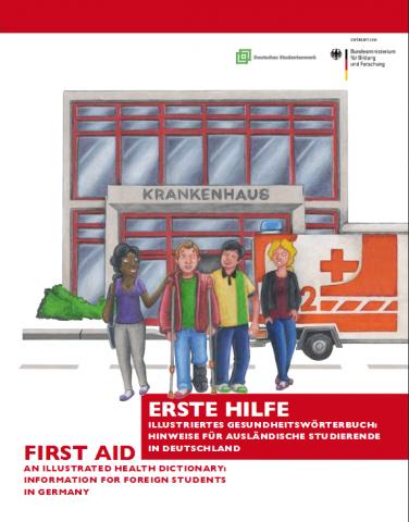 """Illustriertes Wörterbuch """"First Aid / Erste Hilfe"""" - Titelseite"""